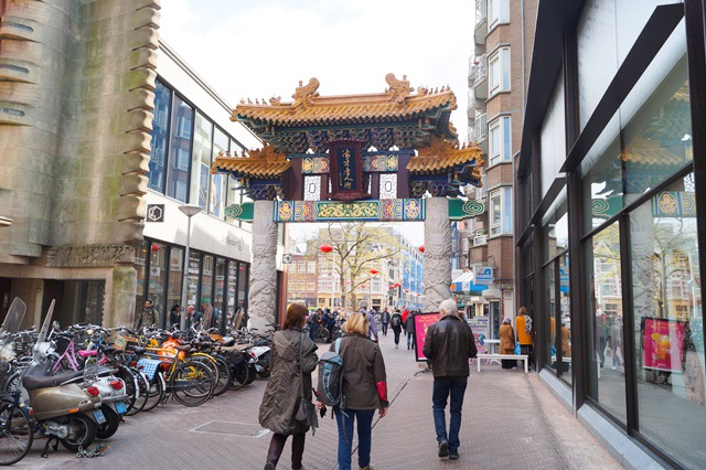 the Hague Chinatown gate
